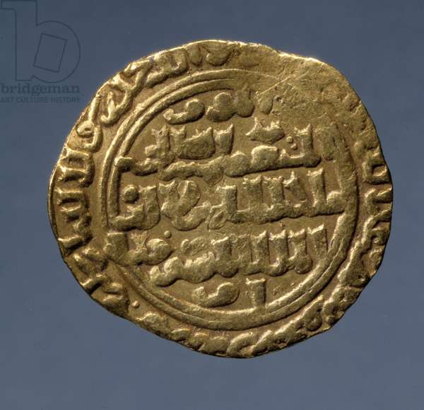 Egyptian antiquite: gold coin dating from the regne of Queen Semedjret. Around 1250 BC. Paris, Louvre Museum