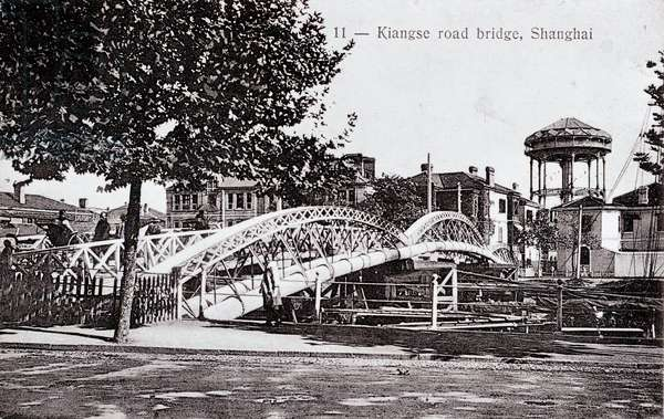 A bridge in Shanghai Photograph of the beginning of the 20th century - Private collection