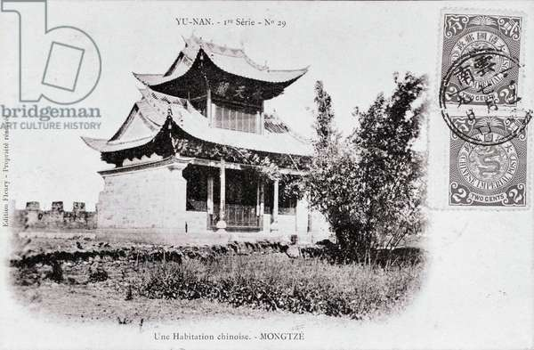 View of a Chinese dwelling in Mong Tse in the Yunnan region of China Photograph of the beginning of the 20th century - Private collection