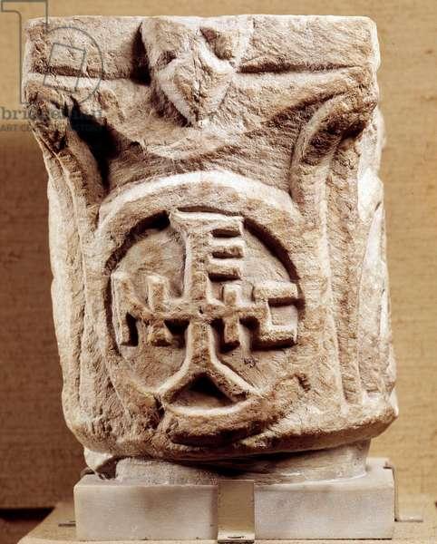 Christian antiquite: capitals with monogram, Paris, Louvre Museum