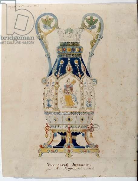 Japanese Carafe Vase Watercolour by Alexandre Evariste Fragonard (1780-1850) 1832 Sevres. Porcelain Manufacture