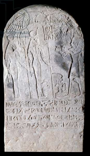 Stele of limestone representing a scene of offerings covered with hieroglyphs. Regne d'Osorkon I (924-889 BC). 22nd dynasty Paris, Louvre Museum