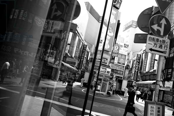 Tokyo street scene, Japan (b/w photo)