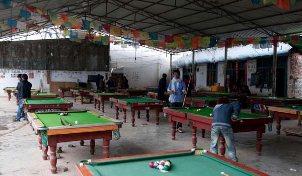 Pool Hall, China, (photo)