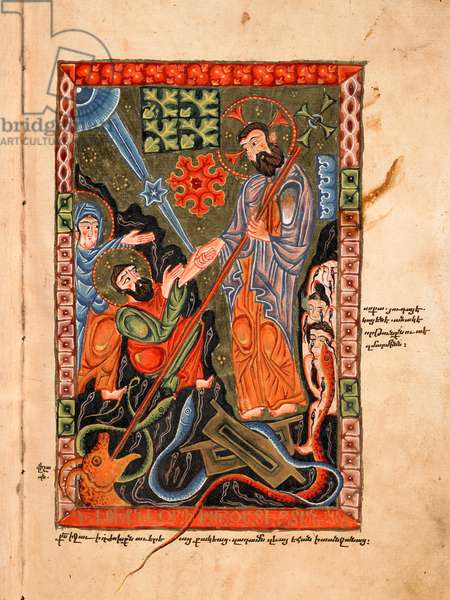 Ms 20 fol.30r Rescue of Adam from Hell, from 'The Four Gospels', 1587 (vellum)