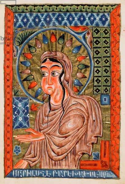 Ms 20 fol.269r Mary, from 'The Four Gospels', 1587 (vellum)