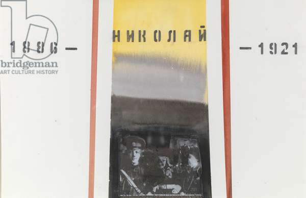Nikolai Gumilev, shot 1921 (w/c on paper)