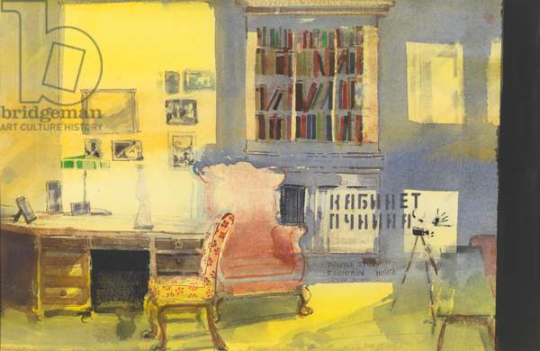 Punin's Study with Camera (w/c on paper)