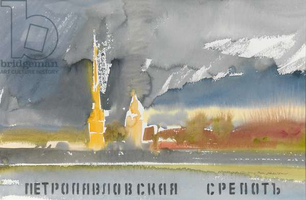 Peter-Paul Fortress (w/c on paper)