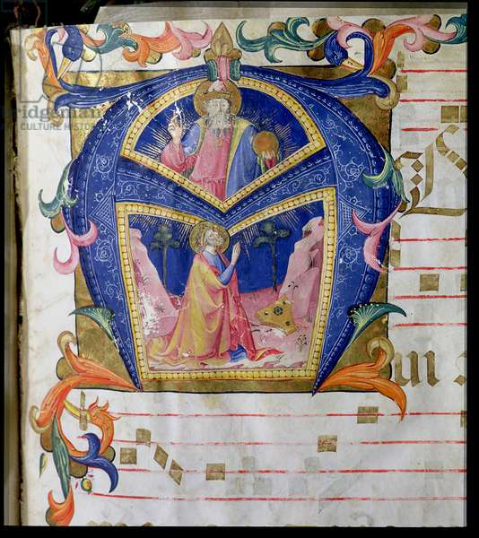 Corale / Graduale no.5  Historiated initial 'A' depicting King David and God the Father (vellum) (see 177386)