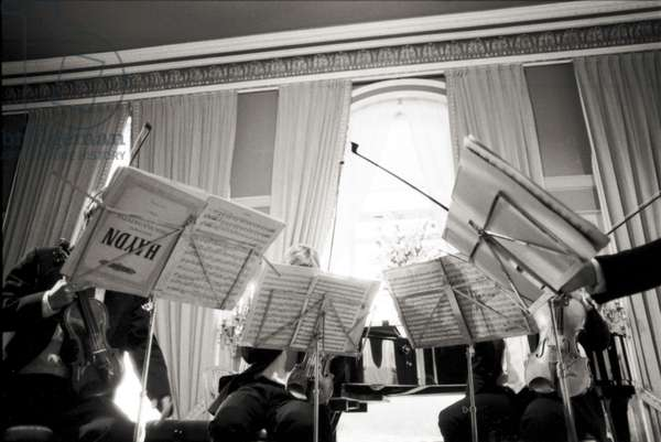 String quartet with music
