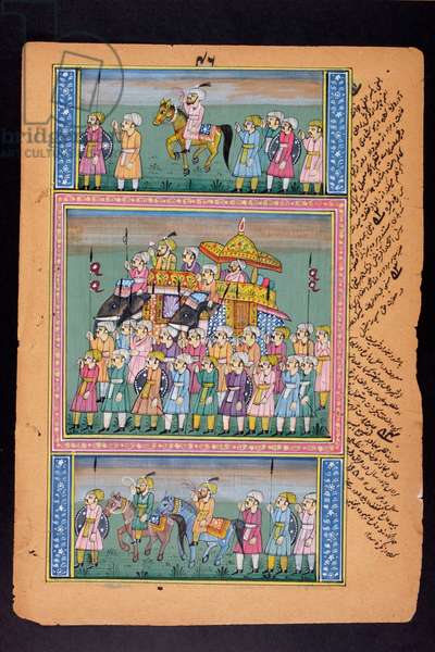 Rajasthani miniature painting (w/c on paper)