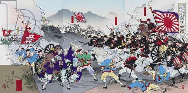 First Sino-Japanese War of 1894-1895