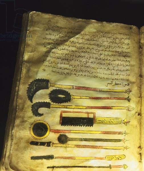 Illustration from 'On Surgery and Instruments' or 'Al-Zahrawi', by Abu al-Qasim al-Zahrawi (vellum)