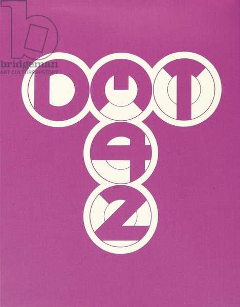 Box cover of 'DMT 42' by Galina Golikova, standard edition, 1969 (screenprint)