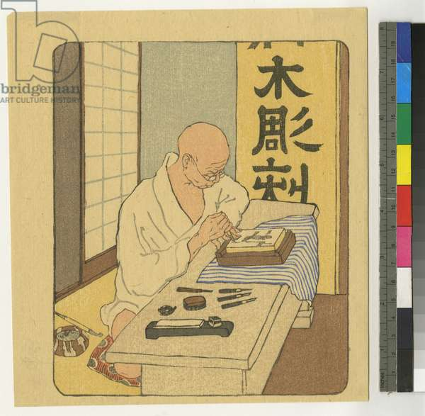 Japanese artist making a woodcut (colour woodcut)