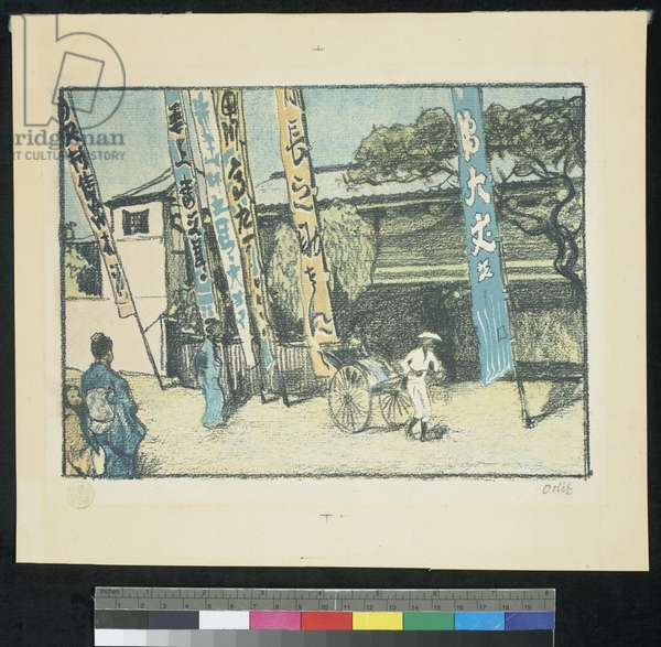 A theater-teahouse, c.1901-03 (colour litho)