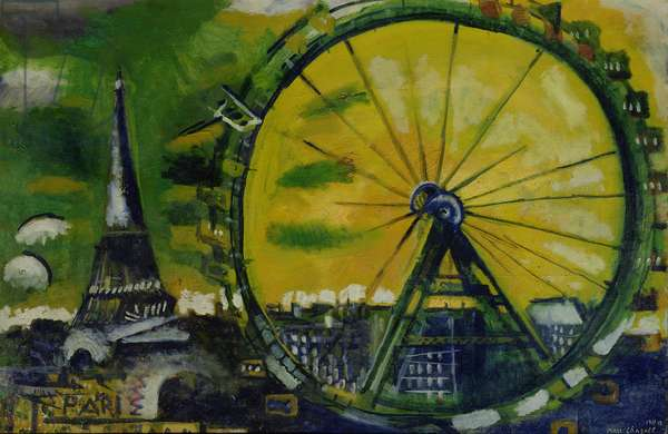 Paris - the Ferris Wheel, 1911-12