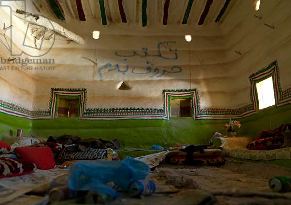 Asir Old House, Saudi Arabia (photo)