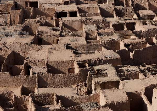 Al Ula Old Town, Saudi Arabia (photo)