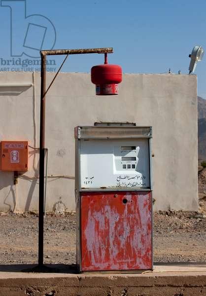 Oil Station in Saudi Arabia (photo)