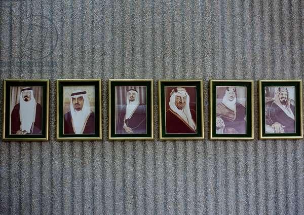 Saudi Royal Family Portraits, Saudi Arabia (photo)