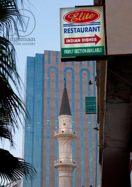 Mosque Minaret in Jeddah, Saudi Arabia (photo)