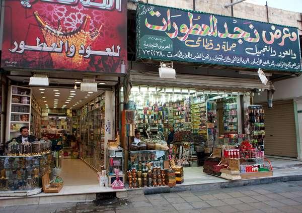 Market in Taif Hejaz Area, Saudi Arabia (photo)