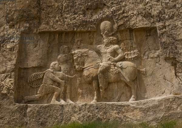 The Triumph Of Shapur I Over The Roman Emperor Valerian And Philip The Arab, Fars Province, Shiraz, Iran, 2015 (photo)