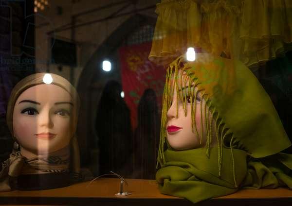 Veiled Mannequins In The Bazaar, Isfahan Province, Isfahan, Iran, 2015 (photo)