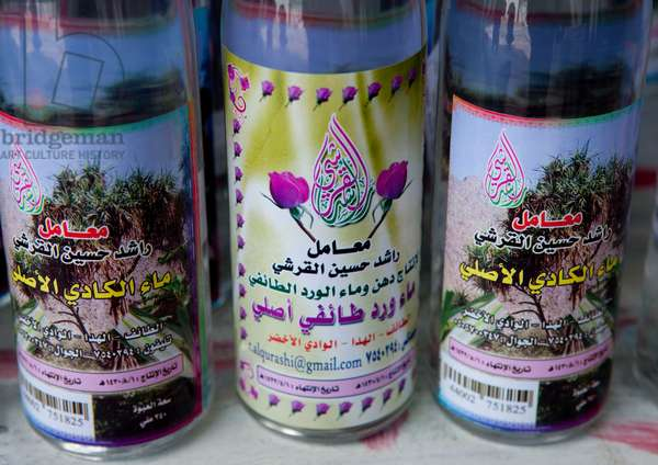 Rose Water, Saudi Arabia (photo)