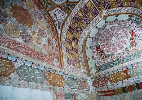 Elaborate Decorations Of The Meditation Room Of The Tomb Of Shah Nematollah Vali, Kerman Province, Mahan, Iran, 2016 (photo)