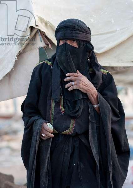 Old Woman in Najran, Saudi Arabia (photo)