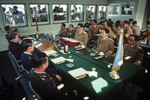 Conference room at Panmunjom on the Korean Demilitarized Zone, DMZ Line where both North Korea and South Korea meet  for talks (photo)