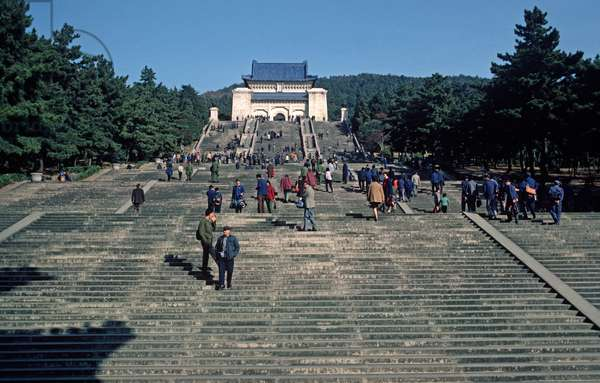 Steps leading to Sun Yat Sen Mausoleum, Nanjing, China, 1979 (photo)