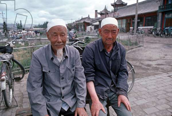 Chinese Muslims in Hohhot, Capital of Inner Mongolia, Northern China, 1985 (photo)