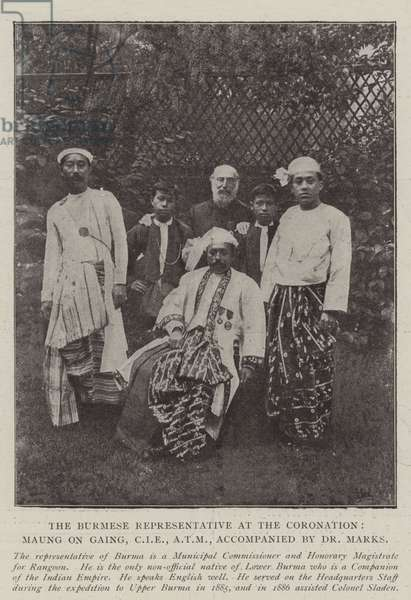 The Burmese Representative at the Coronation, Maung On Gaing, CIE, ATM, accompanied by Dr Marks (litho)