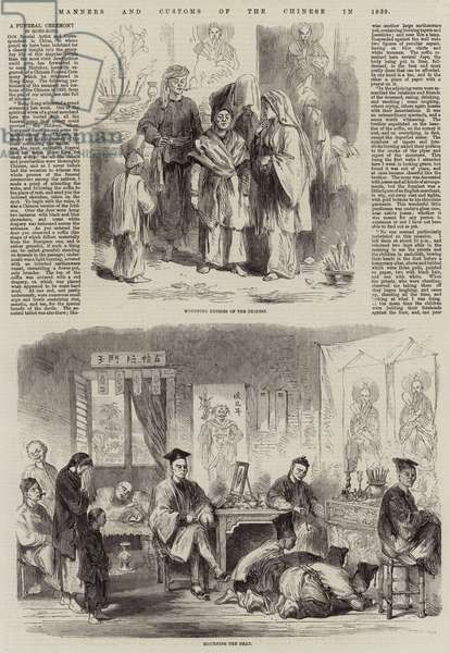 Manners and Customs of the Chinese in 1859 (engraving)