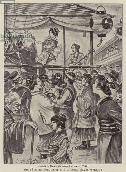 The fetes in honour of the Mikado's silver wedding (litho)