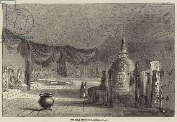 The Great Temple of Dambool, Ceylon (engraving)