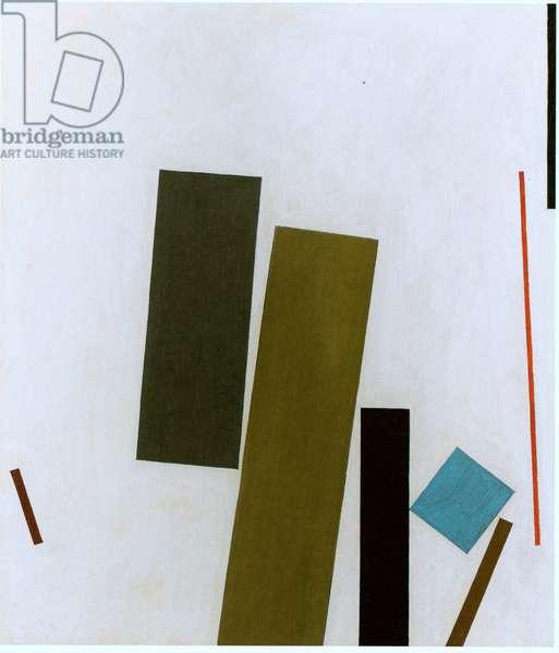 Composition with blue square, c.1975 (colour litho)