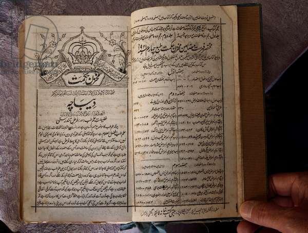 Book on unani medicine (photo)