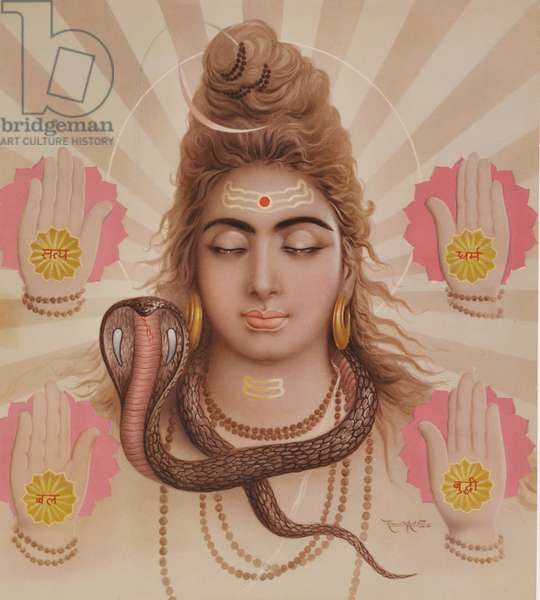 Shiva, c.1970 (colour litho)