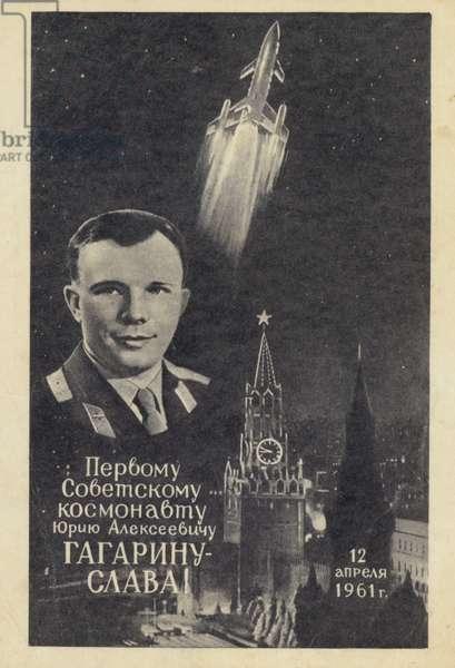 Soviet cosmonaut Yuri Gagarin, 1961 (litho)
