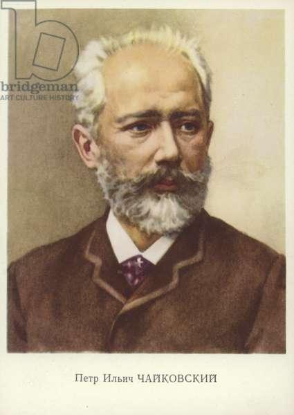 Pyotr Tchaikovsky, Russian composer (colour litho)
