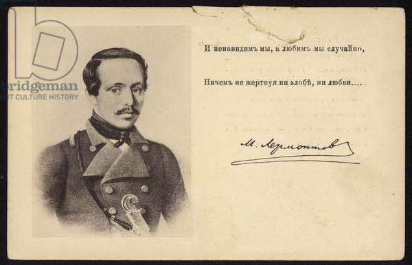 Mikhail Lermontov, Russian writer, poet and artist (litho)