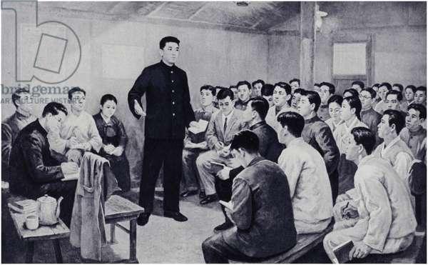 Speech of Comrade Kim Il-sung (litho)