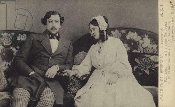 Constantin Stanislavski and Olga Knipper, Russian actors (b/w photo)
