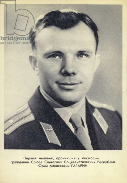 Yuri Gagarin, Soviet cosmonaut and first man in space (b/w photo)