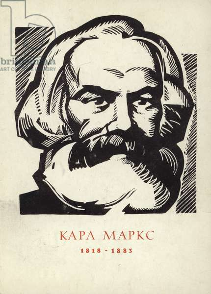 Karl Marx (1818-1883), German philosopher, economist, historian and political theorist (litho)